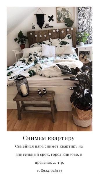 Снимет 1-комнатную квартиру в городе Елизово