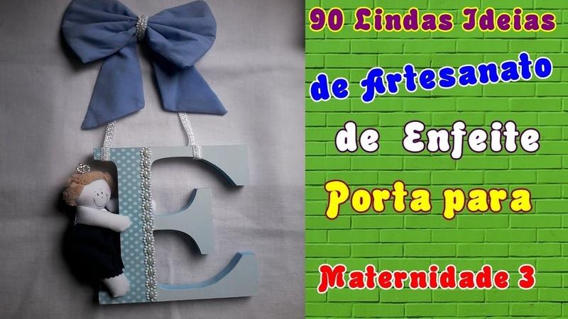 90 Lindas Ideias de Artesanato de Enfeite Porta para Maternidade 3 Criando Maravilhas
