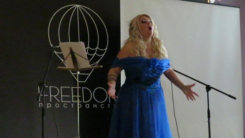 Марина Морозова, неаполитанские песни -