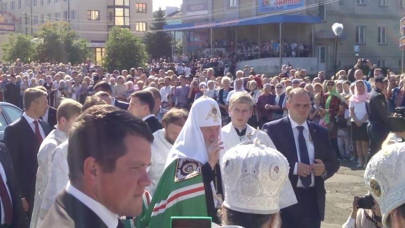 Встреча Святейшего Патриарха Московского и всея Руси Кирилла в Котласе 19 08 2018 г