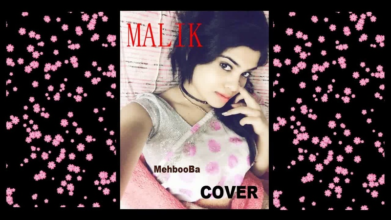 Aane Se Us Ke Aaye Bahaar Jaane Se Us Ke Jaaye Bahaar Cover By Malik Akhtar