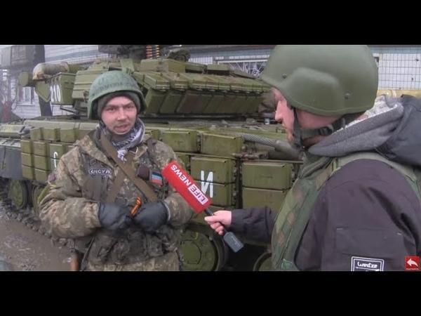 Ополченец Командование ВСУ бросило своих солдат «на убой»