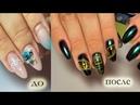 🔥 КРУТОЙ дизайн ногтей 🔥 РЕПТИЛИЯ 🔥 как ЗАКРЕПИТЬ ВТИРКУ 🔥 COSMOPROFI 🔥 дизайн ногтей гель лаком 🔥