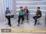 Ирландская Сибирь красноярская группа Ceol na Mara исполняет музыку кельтов. Часть 1