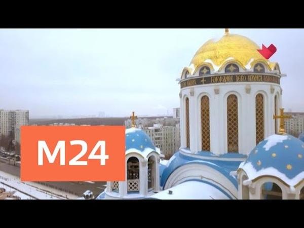 Вера, Надежда, Любовь: Покровский храм в Ясеневе - Москва 24