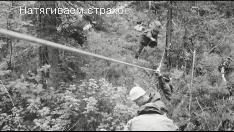 Саяны Восточный Алтай 1964 год. Поход высшей категории сложности.
