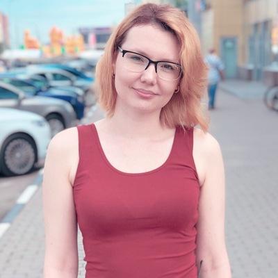 Диана Панихина