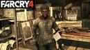 Far Cry 4 28 Лонгин Компенсация