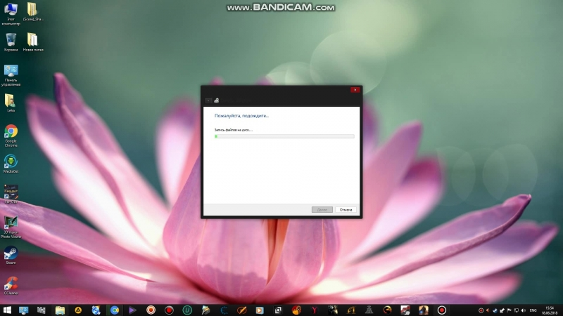 диск темы для windows 8.1 base