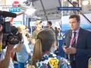 Компания Ростелеком представила на Иннопроме концепцию умного региона