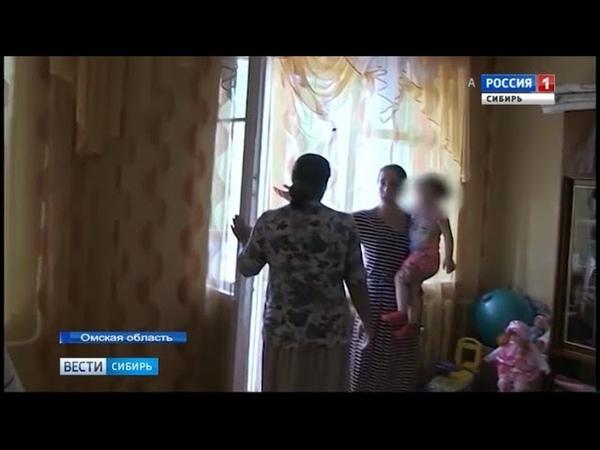 В Волгограде нашли ребёнка, похищенного в Омске 11 лет назад