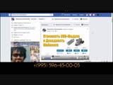 Курс Флешка Ябогад Live или как заработать на прямых эфирах от 7000 рублей httpsclck.ruEXuEG