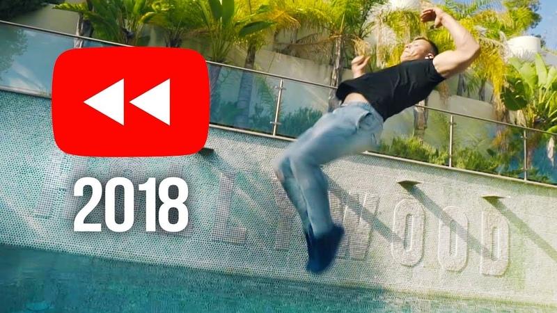 The 2018 PZ Youtube Rewind