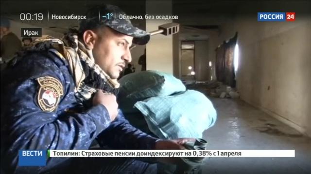 Новости на Россия 24 ООН обеспокоена жертвами среди мирных жителей в Ираке