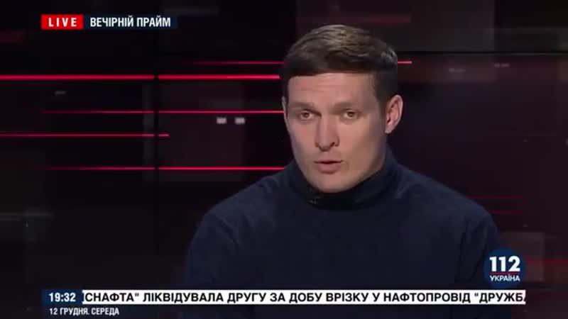 Абсолютный чемпион мира по боксу Александр Усик: «Если пойдут захватывать Лавру – встану на сторону монахов»
