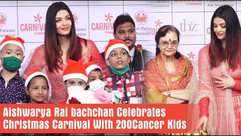 Aishwarya Rai Turns Santa For Cancer Survivor Children | Tata Memorial Hospital