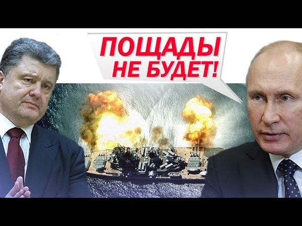 США злы на Киев: Эти бывшие русские не В3ОРВАЛИ Крымский мост