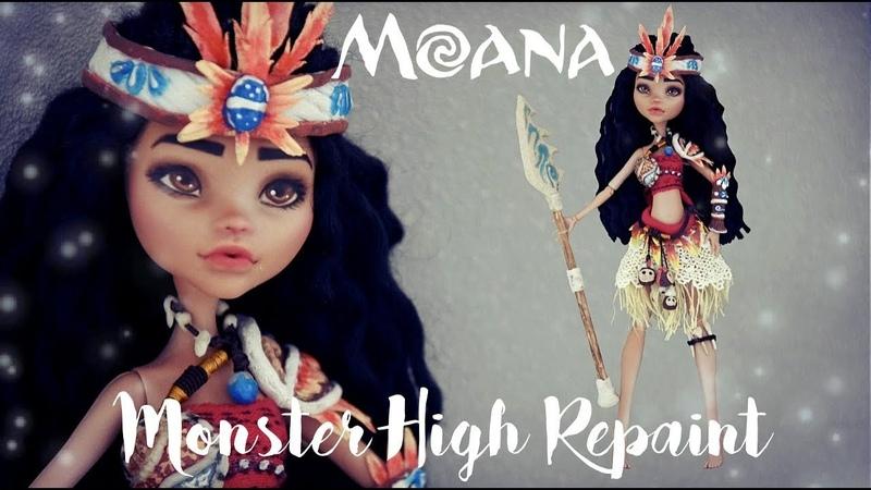 MOANA - MONSTER HIGH REPAINT (English sub)