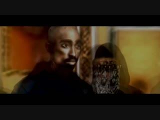 2Pac Look At Me (XXXTenation Remix) [2018]