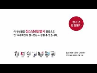 Em Gái Mưa Good Sister Erotic Korea Film 18 Hot 2018 - XVIDEOS.COM.mp4