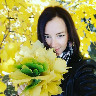 Анжелика Халилова