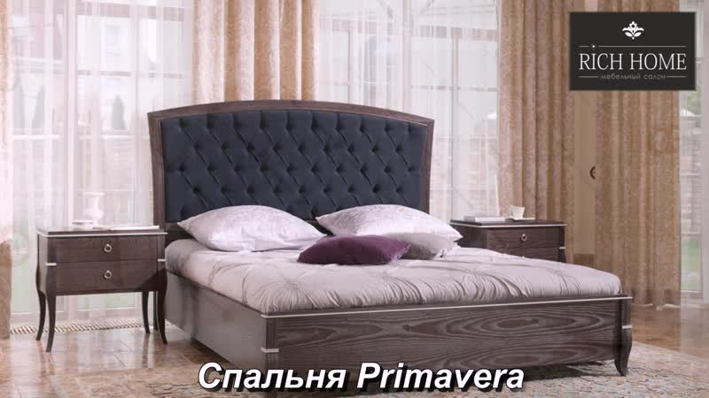 Manini Mobile - спальня коллекции Primavera
