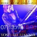 Yoshiki Official фото #8