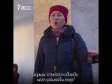 Астанада үлескерлер жаңа әкімге шағымданды