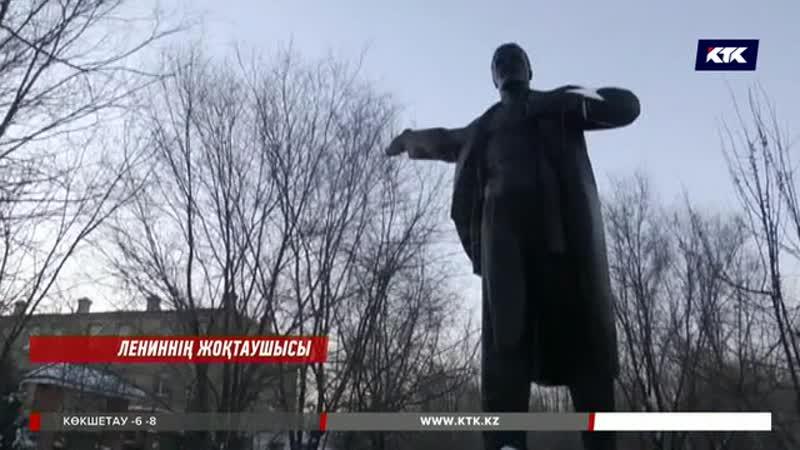 Косарев Ленинге араша түсті 13/02/2019