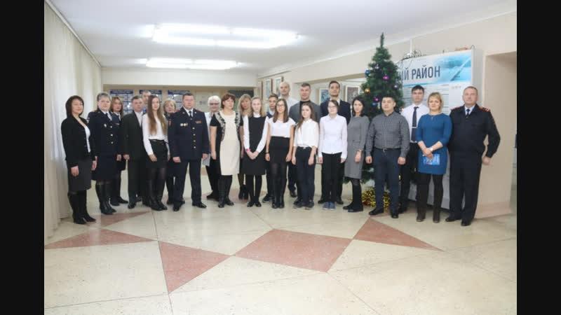 Новосибирск.ПОЛИЦИЯ.Вручение паспорта-12.12.2018