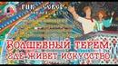 XX Гала концерт творческих коллективов городов Снежногорск, Гаджиево, Полярный