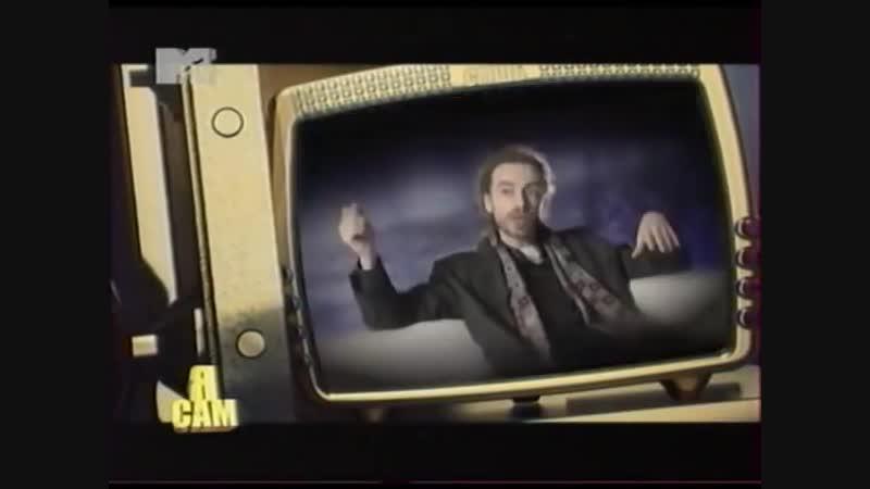 """Децл и его семья на MTV _""""Секретные материалы шоу бизнеса_"""" Я сам"""