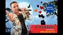 Exclusive Love Song O Hansahi Cover By Biplob Dutta