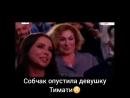 Ксения Собчак на премии Муз-тв, в прямом эфире, публично опустила Анастасию Реше