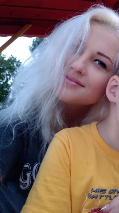 Юлия Нешатаева