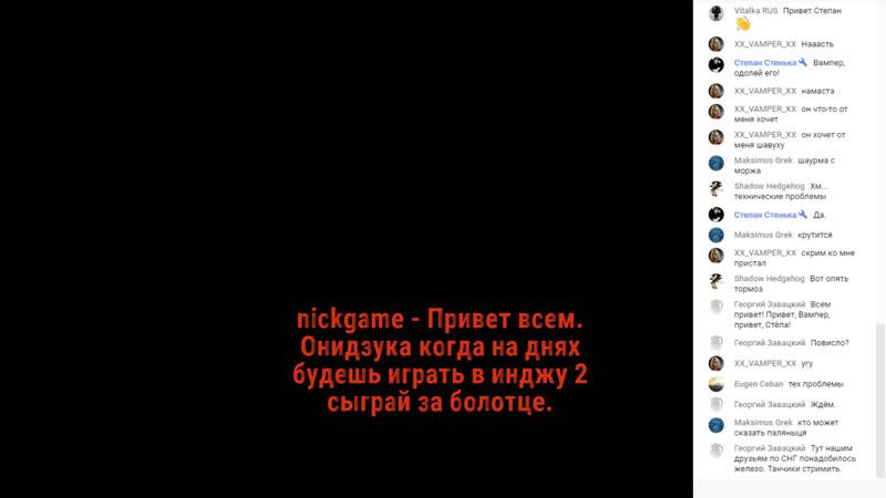 Mortal Kombat 11 HYPE ОНЛАЙН-МЯСО МУЗЫКАЛЬНОЕ (тусим пока кидаете музло)