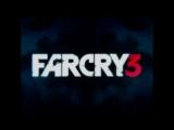 Прекрасный Far Cry 3