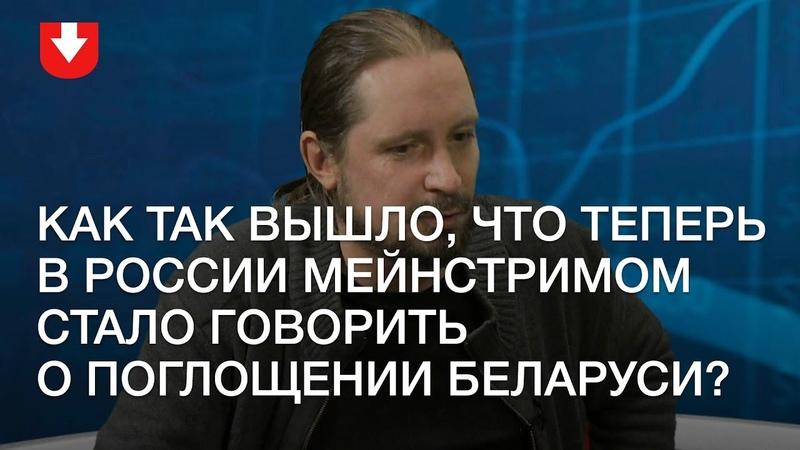 Уразбитого корыта или Как Беларусь потерпела два болезненных поражения в2018 году