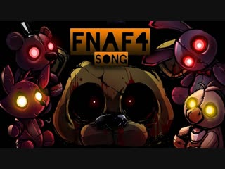 MiatriSs - Five Nights At Freddys 4 Song [FNAF 4 Original Song]