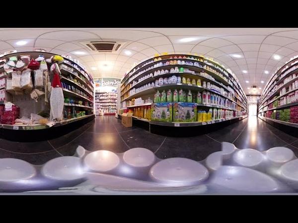 360 Hypermarket