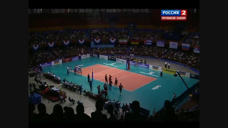 29.06.2013. 04:45 - Волейбол. Мировая лига. Куба - Россия