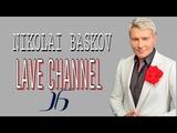 Николай Басков - Славянский Базар в Витебске 2018