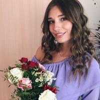 Юлия Шкаева