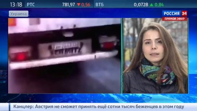 Новости на Россия 24 • Свободовцы объявили блокаду российских фур в Черниговской области