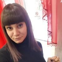 Анкета Настя Андреевна
