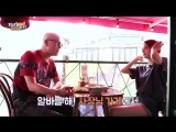 180713 Тизер-видео Red Albamon с Шеннон эпизод 7
