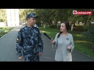 Об особенностях обучения вологодских кадетов
