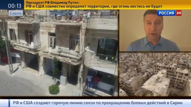 Новости на Россия 24 • Договоренность о перемирии в Сирии: реакция Европы