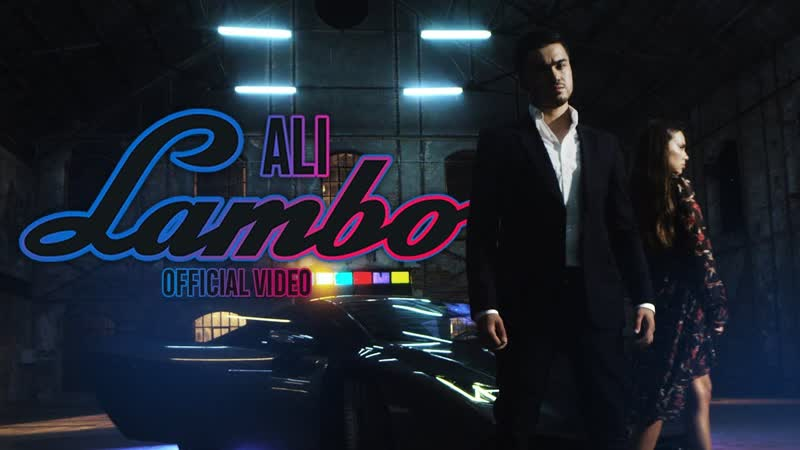 Ali - Lambo ¦ Али - Ламбо