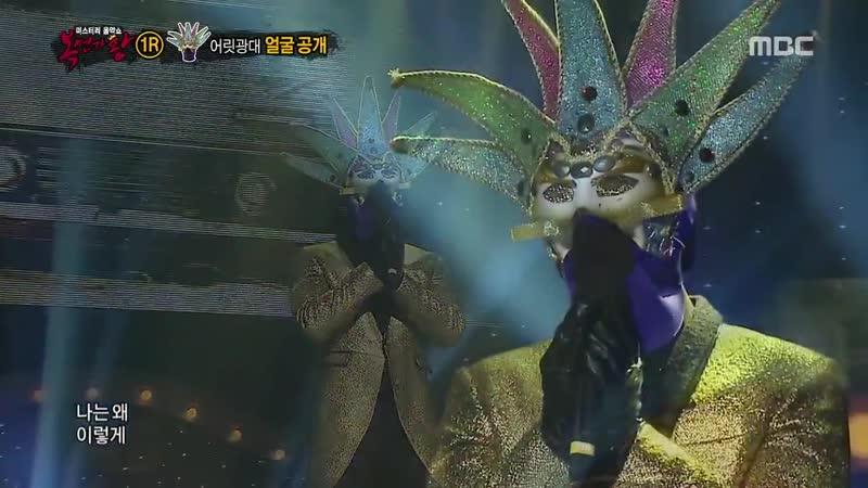 King of Masked Singer E23 cut